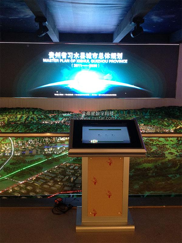 触摸屏多媒体互动展示软件图片
