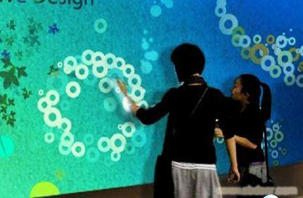 墙面互动投影