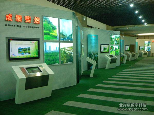 7套独立触摸屏展示软件:设计精美的多媒体软件,展示了重庆园林绿化的图片